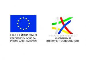 """""""СЪРВИЗ 47"""" ЕООД изпълнява проект по Оперативна програма """"Иновации и конкурентоспособност"""" 2014-2020"""
